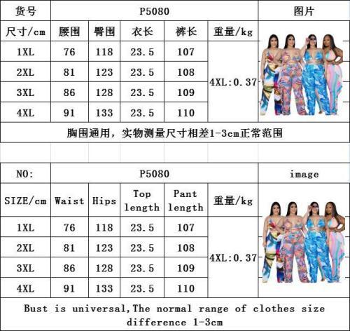 Fat Women plus size Womens sexy hollow bikini ruffled printed wide-leg pants two-piece suit ONY5080
