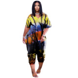Casual color matching positioning printing loose large size jumpsuit JP1033