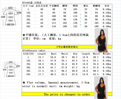 Sleeveless slimming fashion sexy vest temperament commuter lace solid color thin sling suit YFS1443