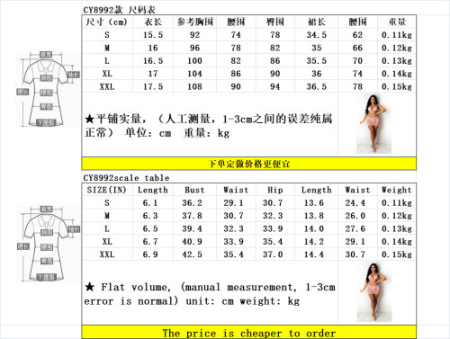 Fashion hot diamond strap sexy short skirt suit female two-piece suit YFS8992