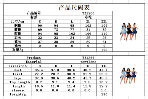 Fashion casual suspenders wrapped chest culottes with activities button denim two-piece suit BS1266