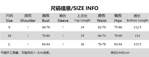 Two-piece fashion casual suit with hollow vest and trousers S144926W