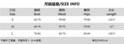 Lace-up hollow wrap chest contrast stitching jumpsuit P134735W