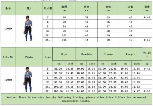 womens short slim slim elastic denim jacket 969