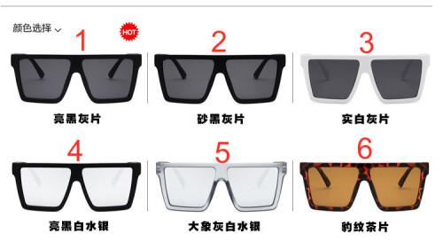 Big frame rice nail sunglasses KD5121