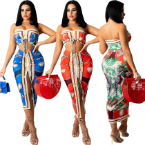 Two-piece fashion women's casual printed skirt suit Q77228
