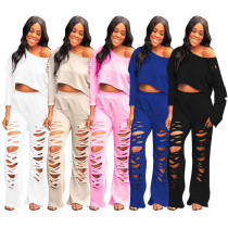 Women's casual cotton solid color ripped flared pants sweatshirt suit TS1065
