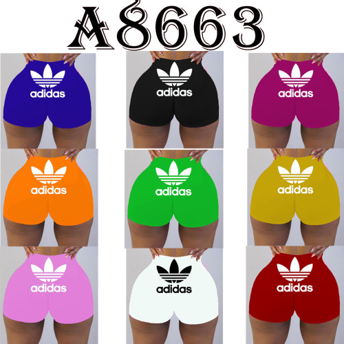 Letter print shorts assorted colors A8663