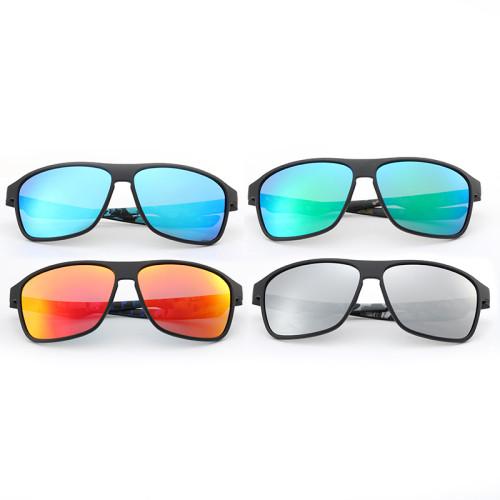 Mirrored Polarized Sports Sunglasses