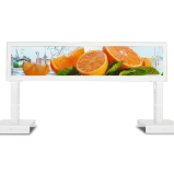 19 inch Stand Alone Android Advertising Machine