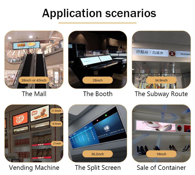 Advertising Machine