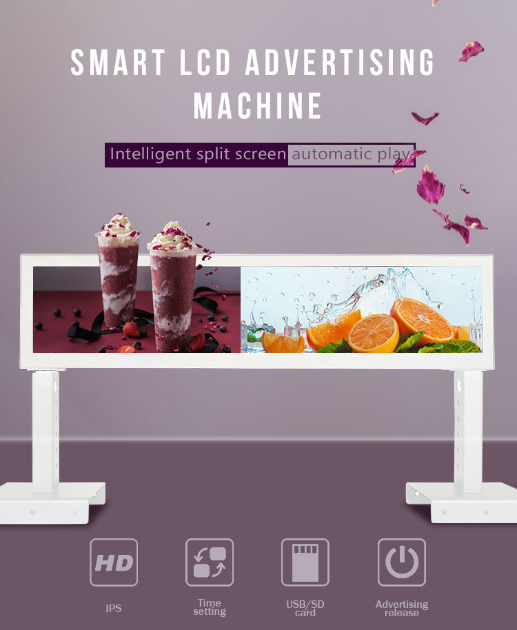 Android Advertising Machine