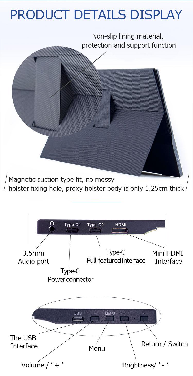 Type-C Game Portable Monitor