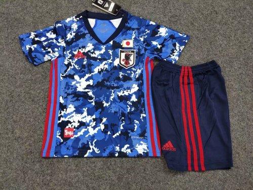 2020 Japan Home Blue Kid Kit