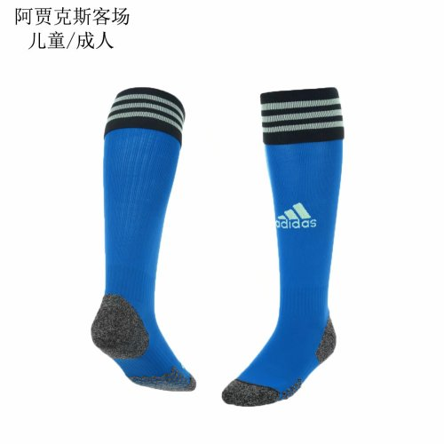 21-22 Ajax Away socks