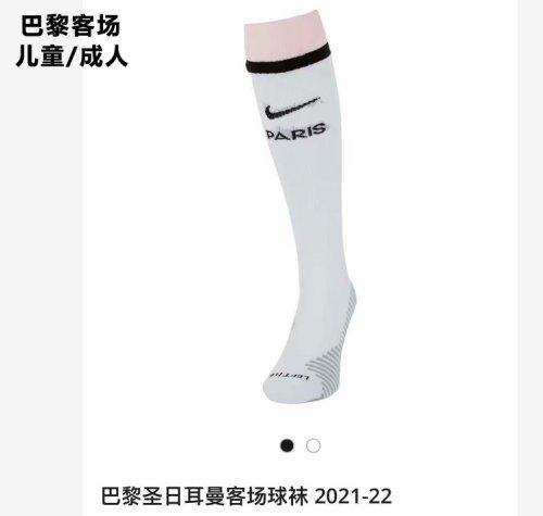 21-22 PSG Away socks