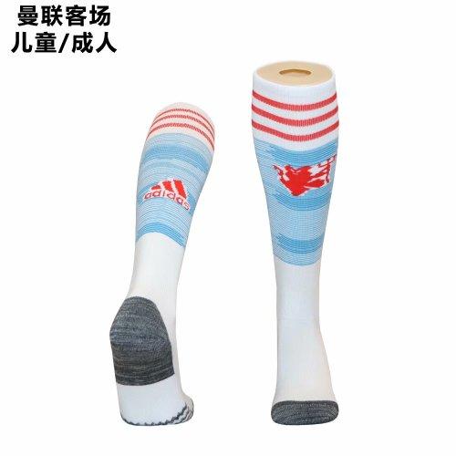 21-22  Manchester United Away Socks