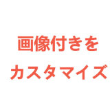 155cm実乃梨さんF-Cup  Aotume凹凸咪#34 白肌アニメリアルドール