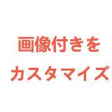 145cm Yurina友理奈 #44 Aotume Doll TPE可愛ドール Bカップ