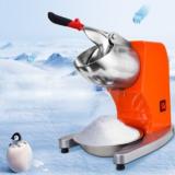 Heavy Duty Ice Shaver Machine