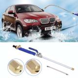 High Pressure Washer Nozzle, Garden Cleaning Car Wash Tool