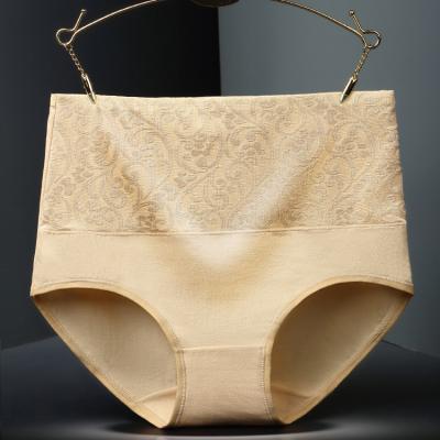 5 Pcs Cotton Flower Panties