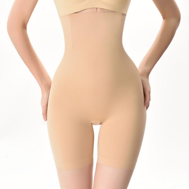 Women High Waist Shapewear Underwear