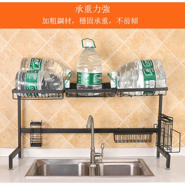 多功能廚房瀝水置物架