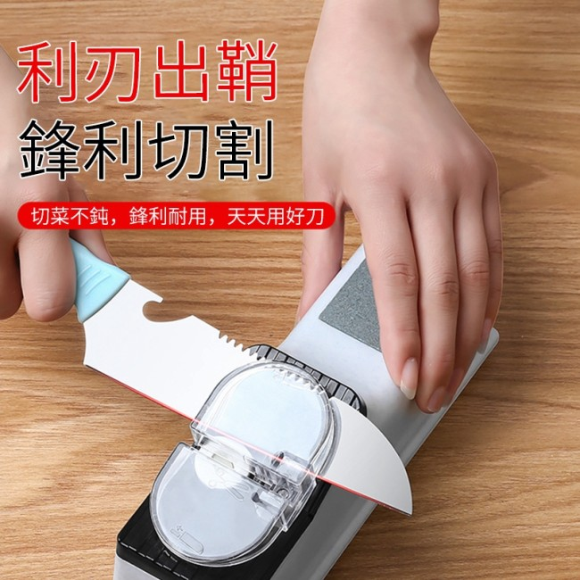 ❣居家好物❣ 家用自動磨刀機