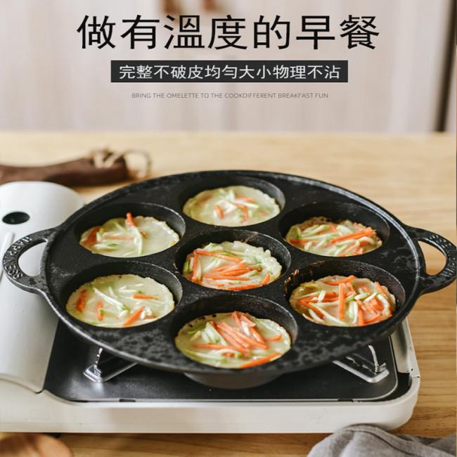 鑄鐵七孔煎鍋(新品買一送二)前1000名享5折優惠