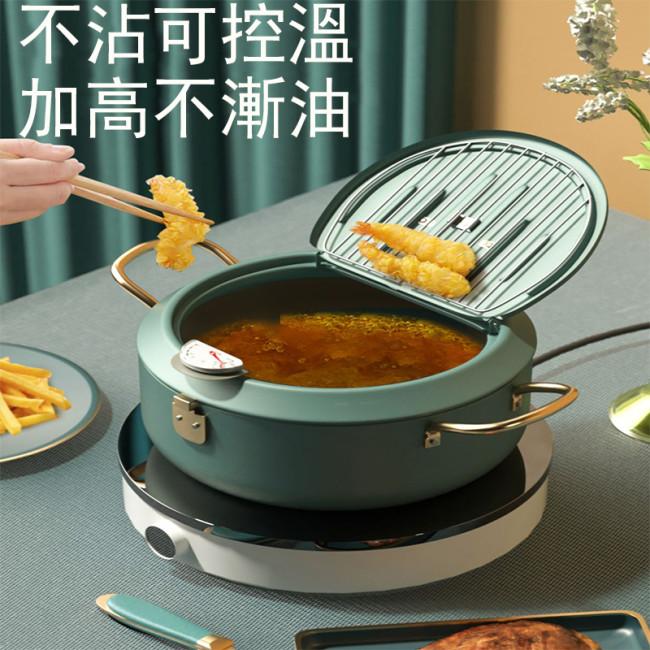 日式油炸鍋(限時五折)