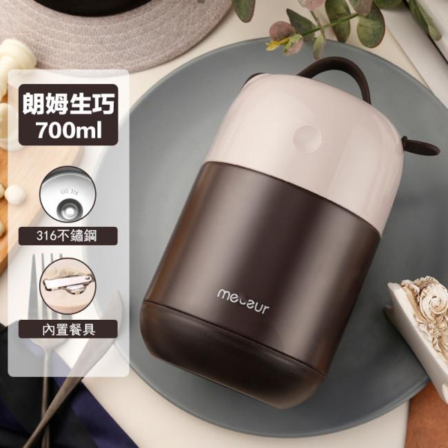 便攜燜燒杯(新品限時5折)