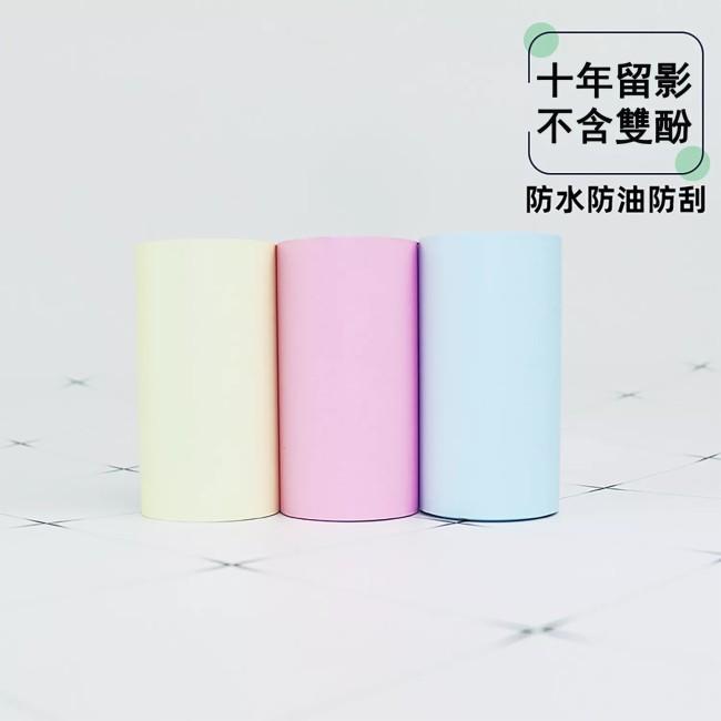 學生錯題無墨便攜打印機 日本原裝高清打印頭(限時五折)