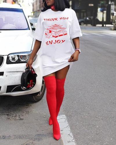 Trendy O Neck White Printing T-shirt Dress