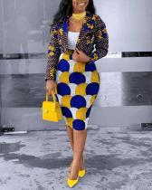 Fashion Casual Short Suit Jacket & Skirt Suit