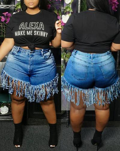 Plus Size Fringed Brushed Denim Shorts Jeans