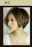 Hair Coloring Shampoo (50% OFF)