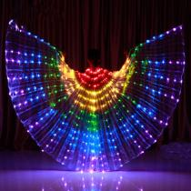 Halloween Costume- LED Butterfly Wings