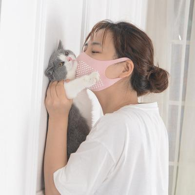 Cat Tongue Mask