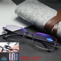 [Free Gift Promotion] Anti-Blue Ray Progressive Dual-Use Reading Glasses
