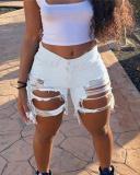 Distressed Cutout Fringe Hem Casual Denim Shorts