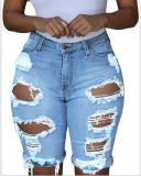Ripped Cutout Casual Denim Shorts