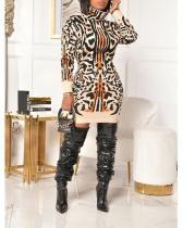 High Neck Leopard Print Plus Size Dress