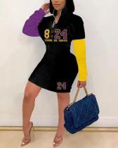 Loose Sports Trend Print Dress