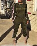 Embroidered Sports Leisure Two-piece Suit