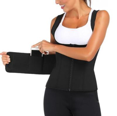 SPORTS VEST SHAPER ZIPPER SINGER WAIST BELT