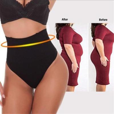 WOMEN'S WAIST BODY SHAPER HIGH WAIST TUMMY CONTROL PANTIES
