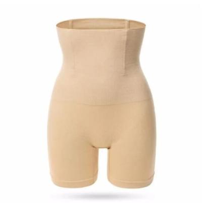 BODY SHAPER HIGH WAIST CONTROL PANTS