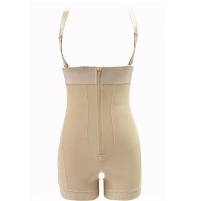 WOMEN SLIMMING MODELING STRAP BODY SHAPERS