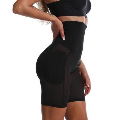 Women's Hight Waist Butt Lifter Padded Panty Shapewear